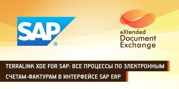 TerraLink xDE for SAP