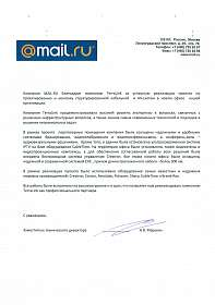 Отзыв Mail.Ru Group
